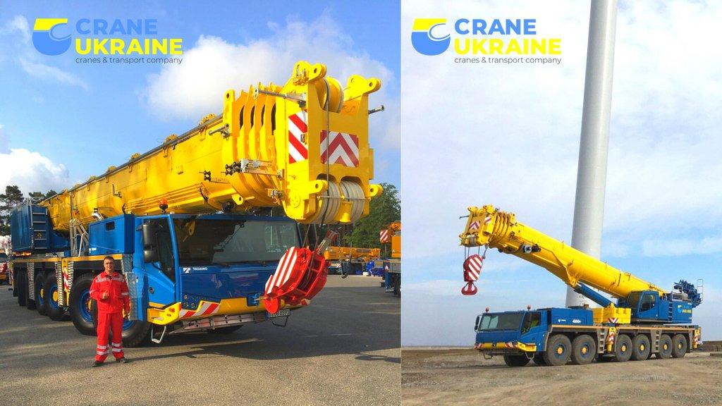 Mobile Crane / All Terrain Crane Tadano